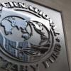 MMF odobrio aranžman sa Srbijom