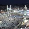 Muslimani sutra dočekuju Kurban- bajram