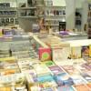 Zvanično otvoren Sarajevski sajam knjiga