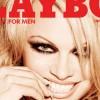 """Pamela Anderson na naslovnici posljednjeg """"golog"""" Playboya"""